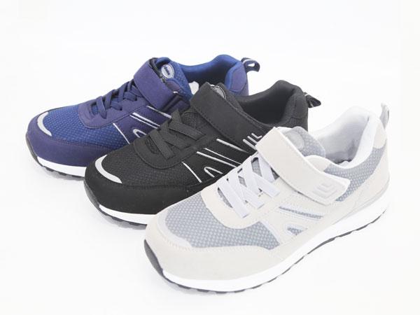 海南冷粘健步鞋厂家直销-临沂市品牌好的健步鞋批发