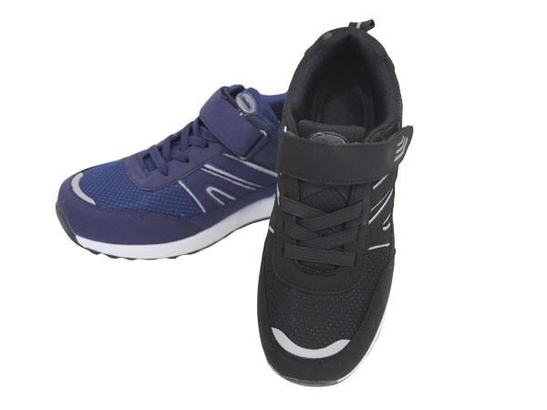海南冷粘健步鞋价格-高品质的健步鞋出售
