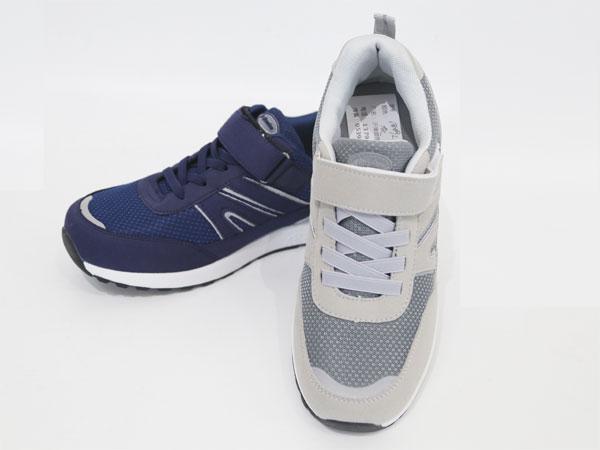 台湾冷粘健步鞋价格_好看的健步鞋要到哪儿买