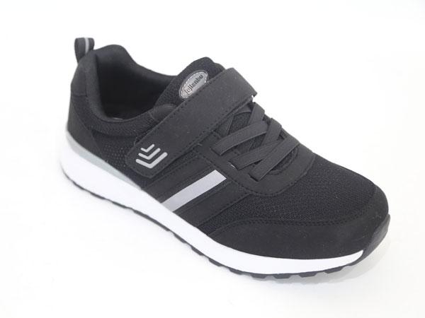 日照冷粘健步鞋价格-前卫健步鞋供应