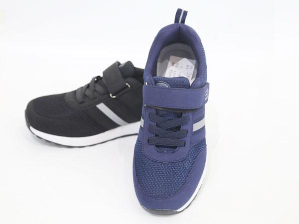枣庄冷粘健步鞋厂家直销|想买超值的健步鞋,就到颐路顺制鞋厂