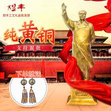 崭新的毛主席铜像|上档次的毛主席铜像供应