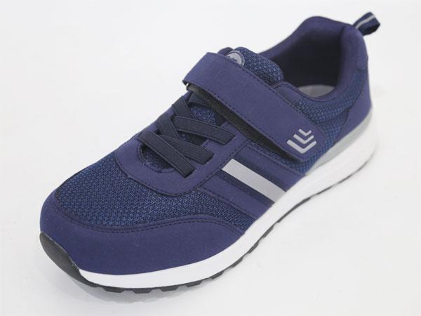 德州冷粘健步鞋厂家-当下新潮健步鞋推荐