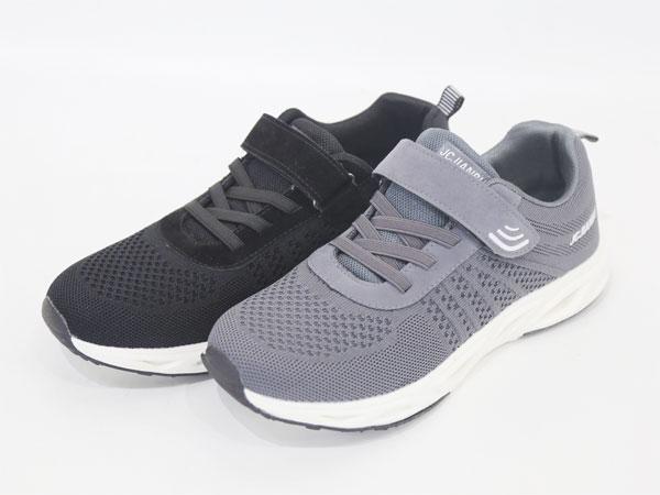 萊西冷粘健步鞋廠家直銷-質量好的健步鞋供應-就在頤路順制鞋廠