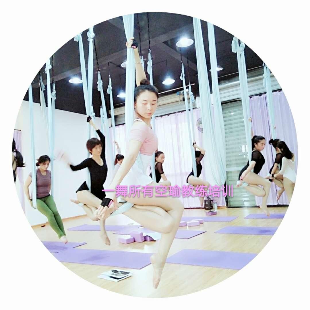 安海瑜伽培训中心_福建品牌好的瑜伽教练培训