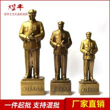 台湾毛主席纯铜像-新品毛主席纯铜像推荐