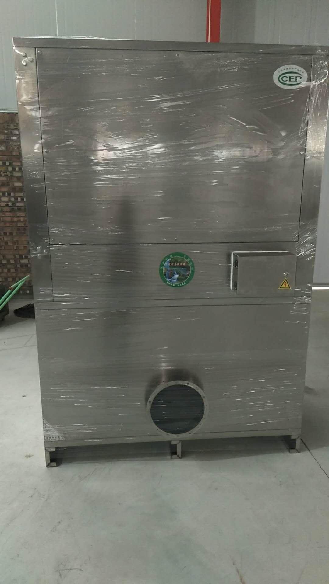 沧州哪里有卖焊烟净化器,焊烟净化器哪家买