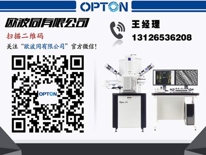 电子显微镜-如何买好用的卡尔蔡司钨灯丝扫描EVO 18-电子显微镜
