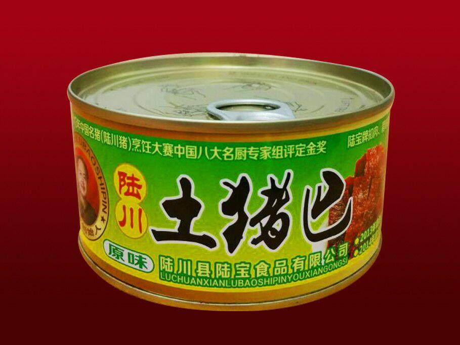 陆川土猪供应厂家-玉林实惠的广西客家特产陆川陆宝猪巴152g哪里买