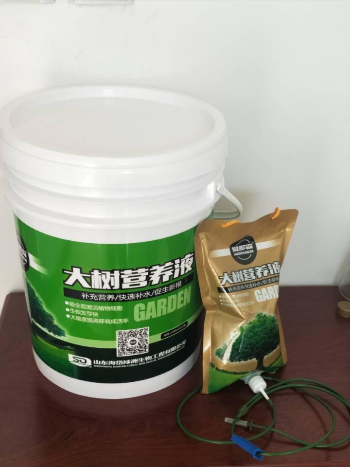 强力生根粉-爱多森大树营养液-您身边的增产专家