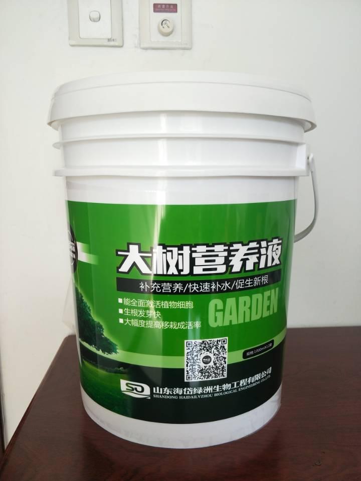 大树移栽生根液加工-优良爱多森大树营养液批发商推荐