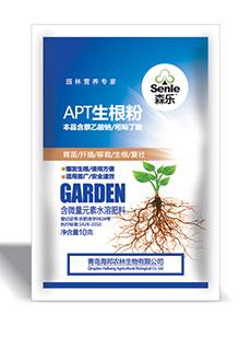 苗木移栽生根粉-海岱绿洲生物工程专业提供生根粉