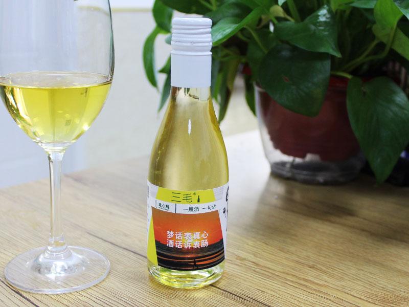 批售三毛葡萄酒_信誉好的三毛干白葡萄酒厂家