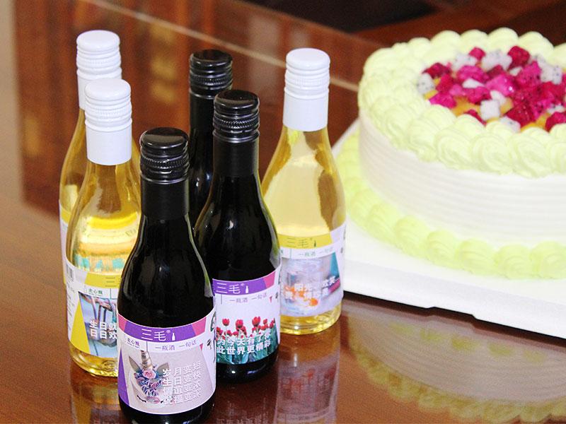 厂家供应三毛葡萄酒,秦皇岛价格合理的三毛干白葡萄酒批售