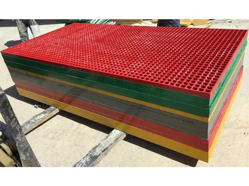 玻璃鋼格柵板定做-哪兒有賣高質量的玻璃鋼格柵