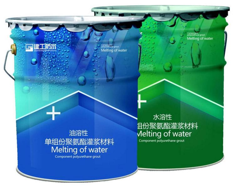 防水涂料鐵桶【百鑫利】防水涂料鐵桶批發,涂料桶廠家