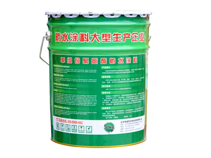 【防水涂料铁桶//乳胶漆桶价格//油漆桶】尽在【百鑫利】