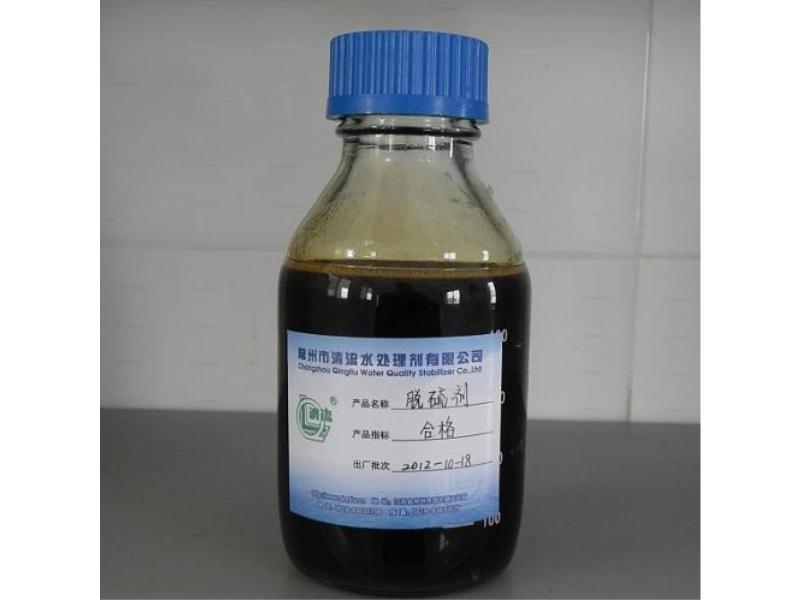 廣東液體脫硫劑-品牌好的液體脫硫劑價錢怎么樣