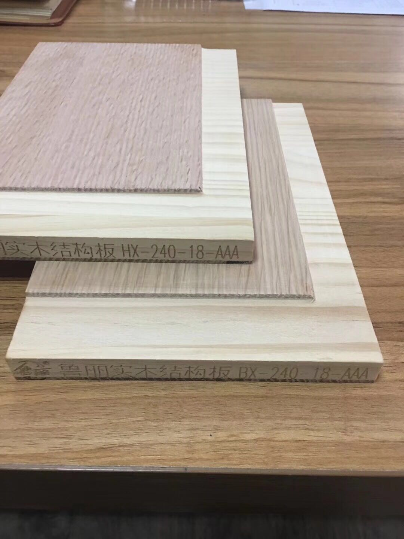 鲁丽实木结构板|出售潍坊高质量的实木结构板