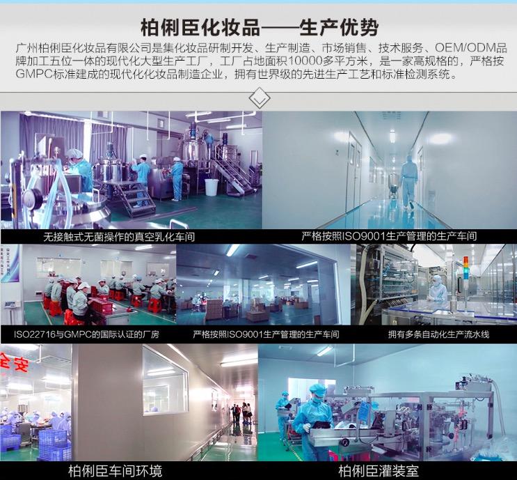 广东可靠的加工品牌化妆品公司——云南化妆品加工