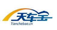 新乡市天车宝科技贸易AG试玩|官方网站