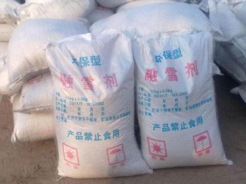 海南省载冷剂厂家――河北声誉好的载冷剂供应商