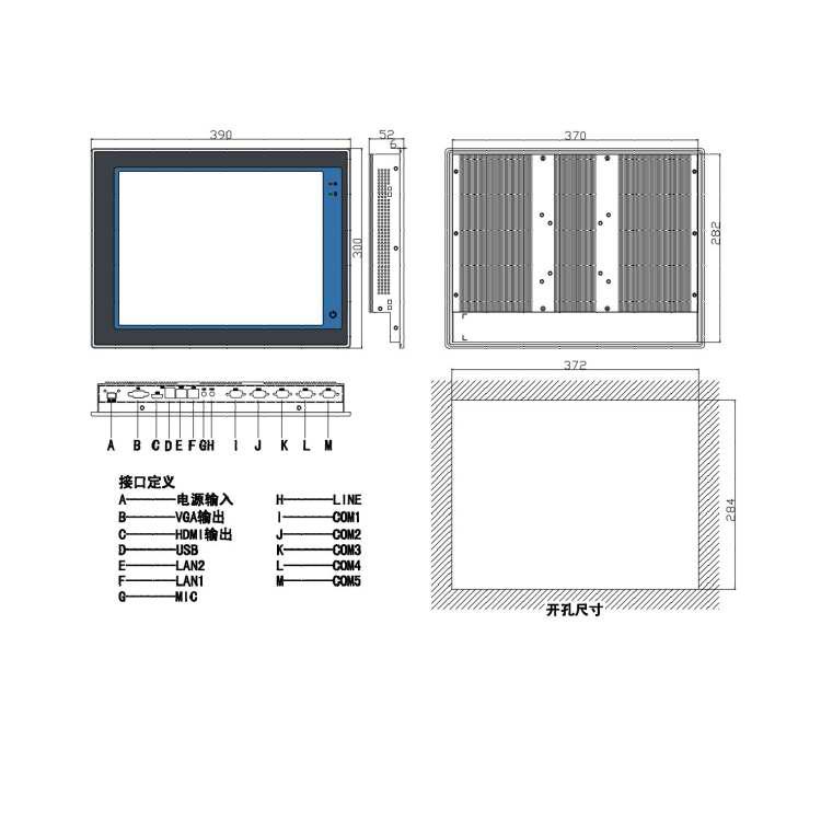 重庆工业平板电脑-北京智源达科技供应优良的15寸工业平板电脑