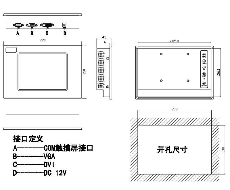 8寸工业显示器-如何买好用的工业液晶显示器