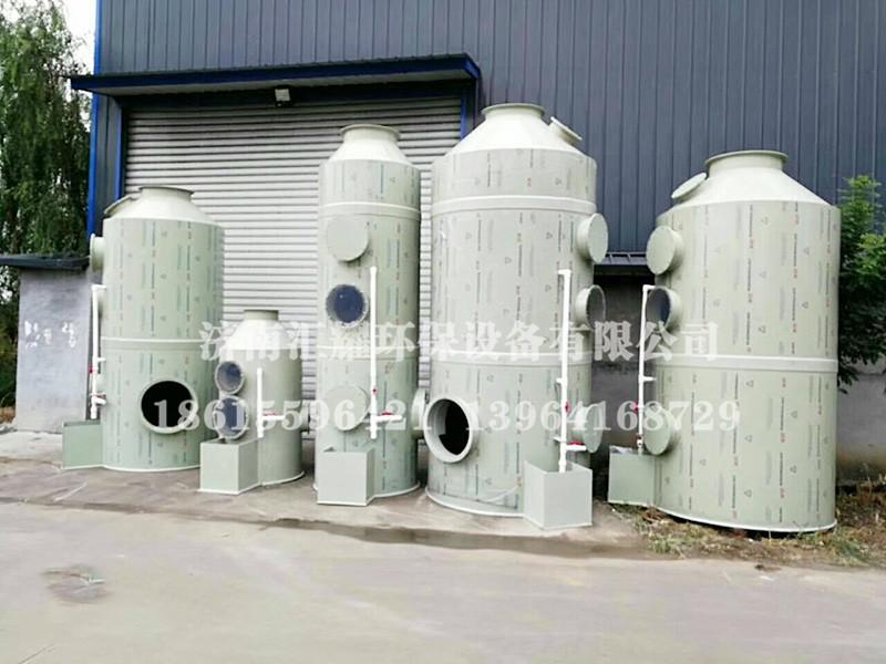 济南旋流喷淋塔选汇耀环保设备_价格优惠,旋流喷淋塔厂家