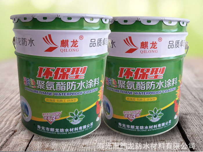 聚氨酯涂料防水乳液哪家好,聚氨酯涂料防水乳液加工,聚氨酯涂料防水乳液