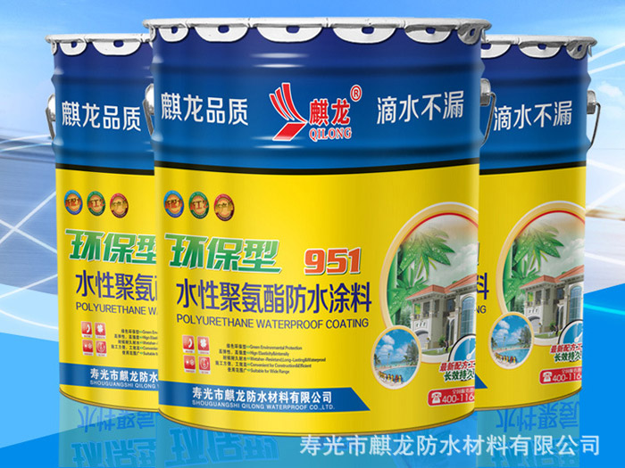 寿光聚氨酯防水涂料_知名的聚氨酯涂料供应商