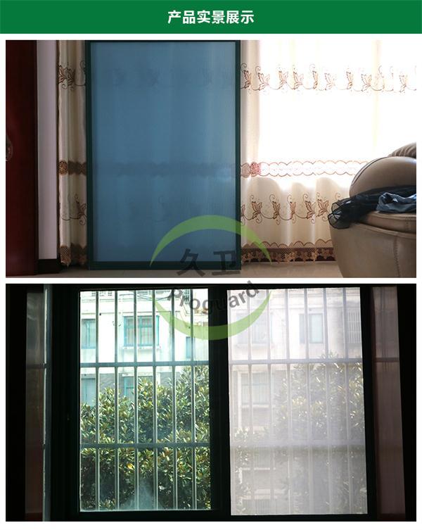 久卫防雾霾纱窗的价格范围如何 防雾霾纱窗