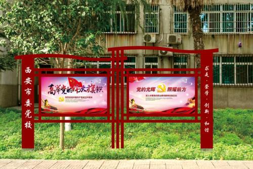江苏宣传栏厂家值得信赖,宣传栏厂家价格如何