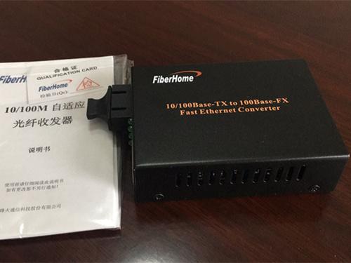 西安烽火百兆/千兆光纤收发器——品牌好的OL100CL百兆/千兆系列收发器品牌推荐