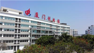先机光电在线打印贴标机厂家|荆州检测配套设备