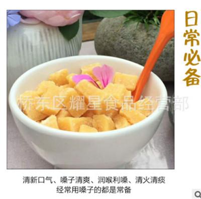 销售百草梨膏糖-知名的百草梨膏糖供应商_耀星食品