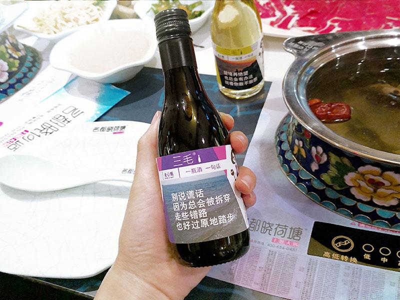 秦皇岛划算的三毛白葡萄酒批发供应-求购三毛白葡萄酒
