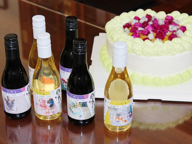 创新型的三毛葡萄酒|物超所值的三毛白葡萄酒云商电子商务千亿平台供应