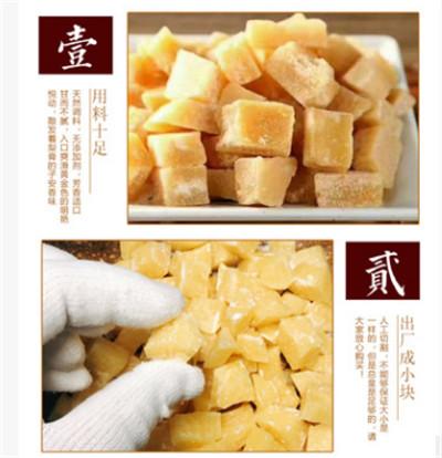 实惠的梨膏糖【供销】_上海梨膏糖