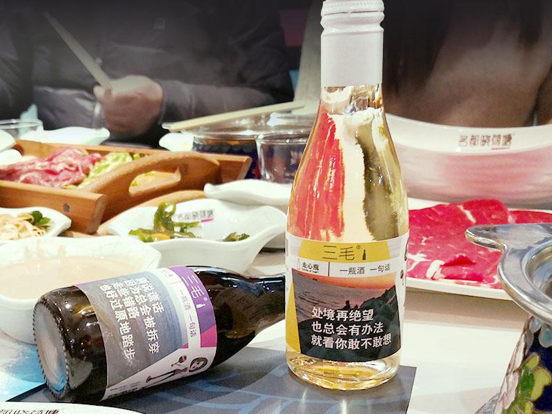 三毛葡萄酒价格_采购实惠的三毛干白葡萄酒就找云商电子商务千亿平台