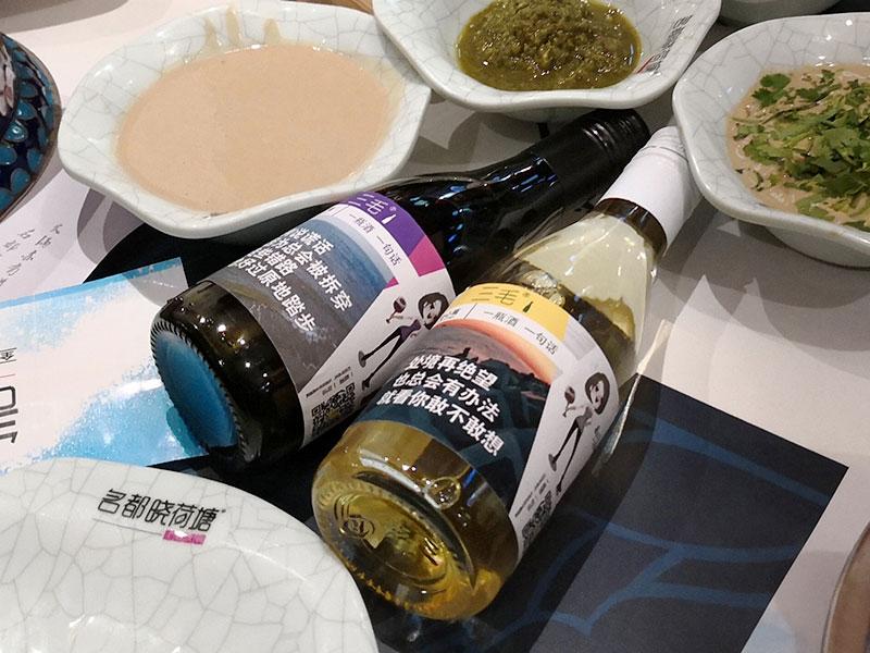 秦皇岛哪里有供应价格优惠的三毛干白葡萄酒_求购三毛葡萄酒
