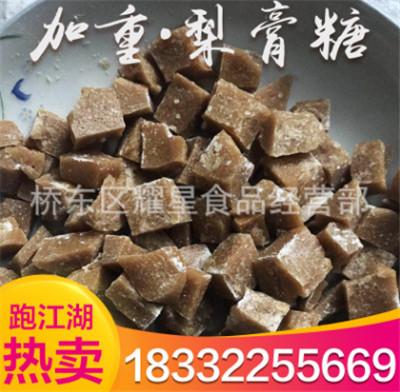 石家庄物美价廉的加重型梨膏糖批售 天然的润喉糖