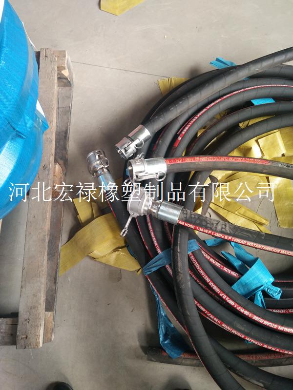 蒸汽胶管市场新行情资讯|优惠的蒸汽胶管