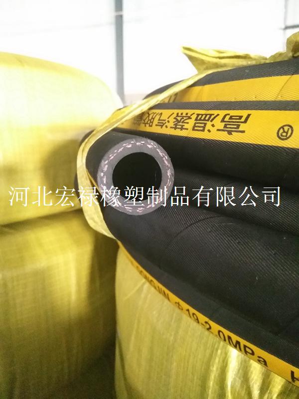 辽宁蒸汽胶管——河北蒸汽胶管供应商