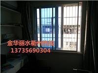 [供应]金华优惠的隔音窗 隔音窗价位