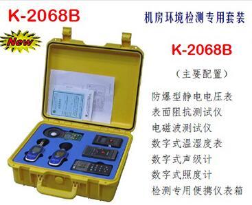 具有口碑的K-2020B雷电灾害现场调查专用套装在郑州哪里可以买到-上街K-2020B雷电灾害现场调查专用套装