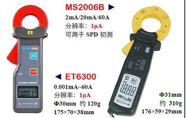 郑州哪里有供应质量好的FC-2G防雷元件测试仪|K-2020B雷电灾害现场调查专用套装价格如何