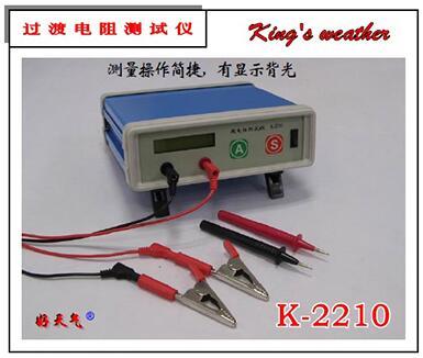 具有价值的防雷技术培训哪家好-哪里买K-3690B智能型等电位测试仪实惠