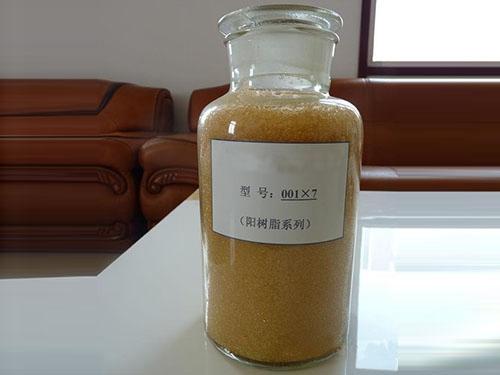 离子交换树脂供应厂家-划算的离子交换树脂尽在瑞犀化工
