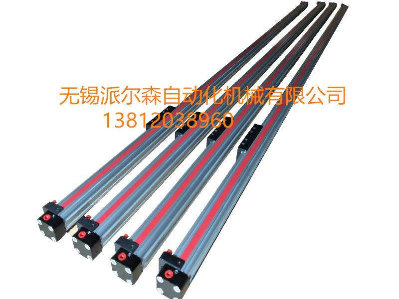 直线导轨型无杆气缸专业供应商-无杆气缸招商
